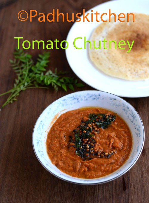 Tomato chutney without garlic-South Indian style Tomato chutney