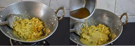 mirchi ka salan recipe