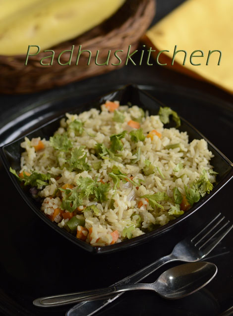 Poha Pulao-Quick Breakfast