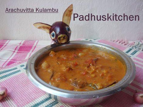 Brinjal Kuzhambu-Arachuvitta Kuzhambu