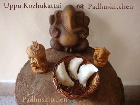 Uppu Kozhukattai-Kara Kozhukattai