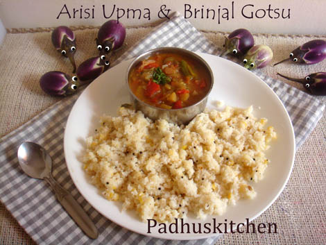 Arisi Upma-Rice Upma with Brinjal Gothsu