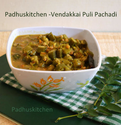 vendakkai Puli pachadi without tomatoes