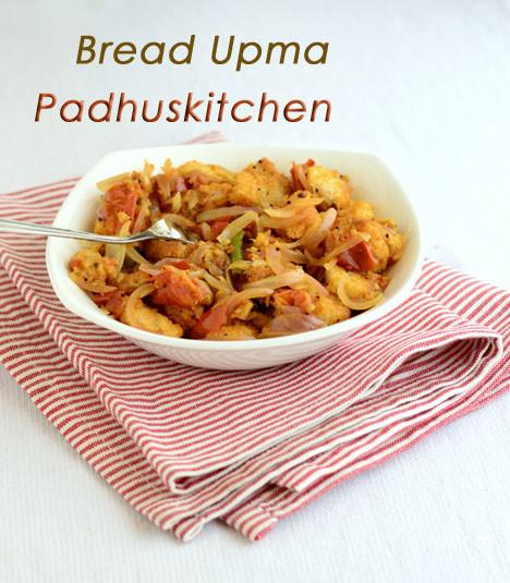 Bread Upma Recipe How To Make Bread Upma Padhuskitchen