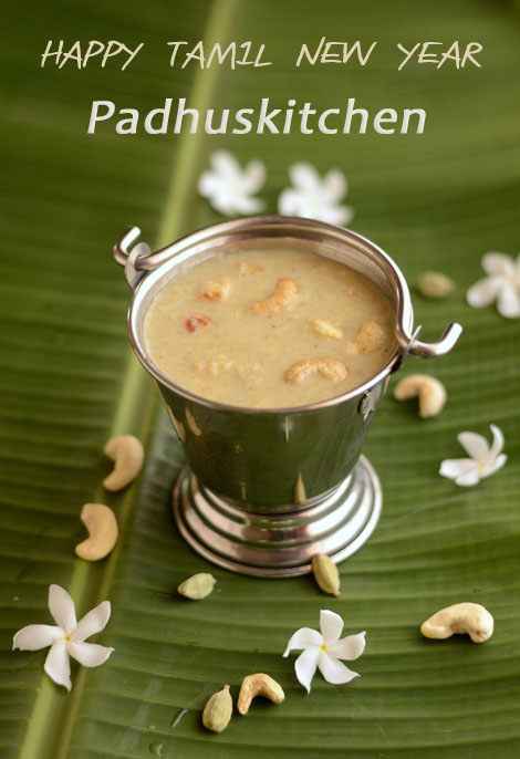 Pasi Paruppu Payasam Recipe