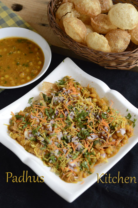 Masala Poori Chaat Recipe