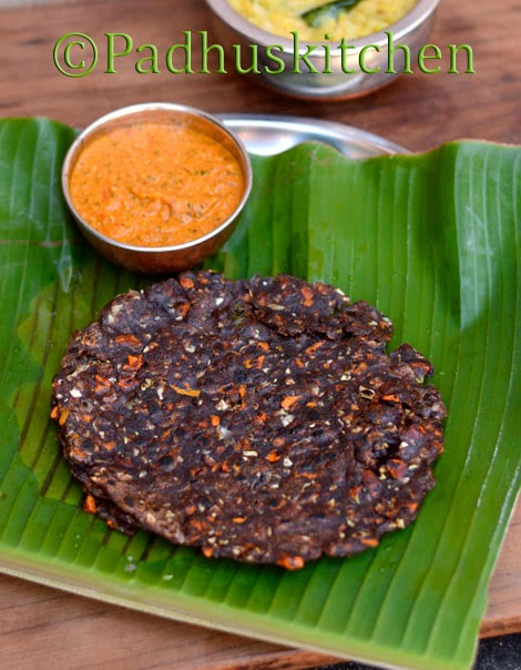 How to cook/prepare Ragi Adai
