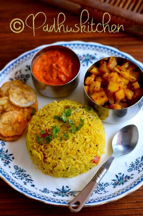 Arisi Paruppu Sadam-Coimbatore style