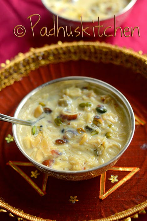 Sheer Korma Recipe