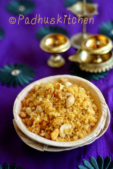 Arisi Vella Puttu-Sweet Rice Puttu