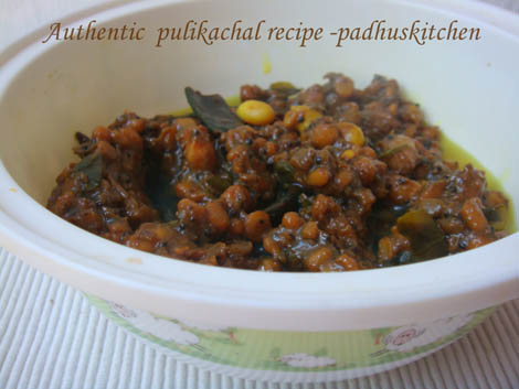 Tamarind paste-pulikachal
