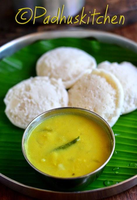 Kadappa-Kumbakonam Kadappa