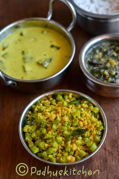 Beans Paruppu Usili Recipe Paruppu Usili Curry Tamil Brahmin
