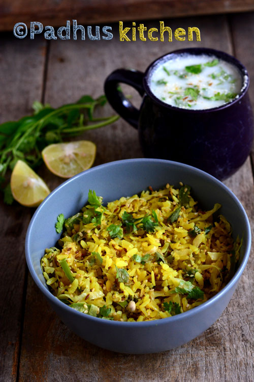 Cabbage Poha Recipe