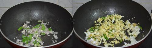 Green Gram Stir Fry