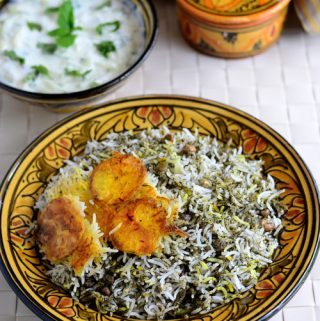 Persian Dill Rice Recipe