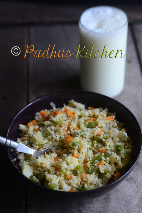 couscous upma-Indian style