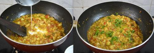 side dish for upma kozhukattai