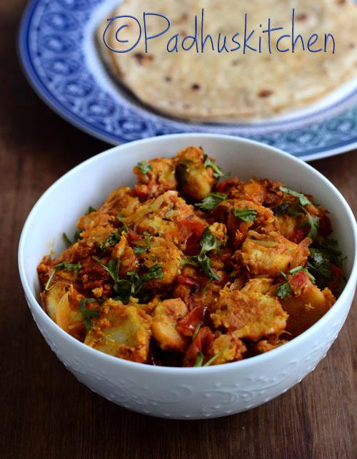Tamatar Wali Arbi Sabji-Taro root with tomatoes