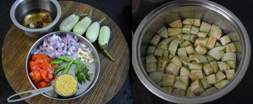 how to make brinjal kadayal