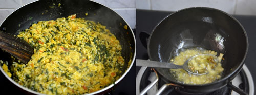 Methi Khichdi Recipe