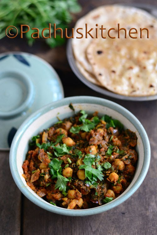 Methi Chole-Methi Chick Pea curry