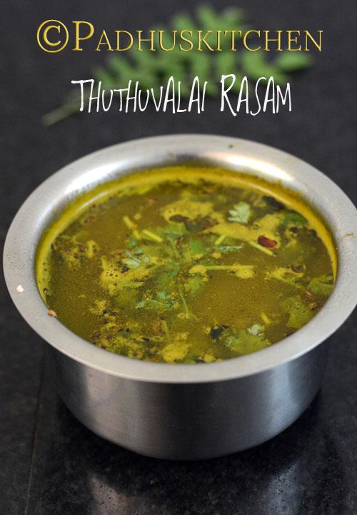 Thuthuvalai Rasam