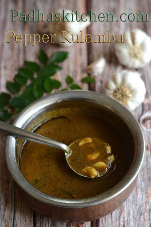 Milagu Kuzhambu-Pepper Kulambu